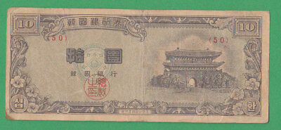 South Korea .10 Hwan 1953.