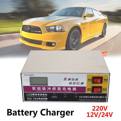 FF8E US Plug Accessories Car Battery Charger Automatic Pulse Repair