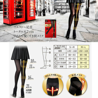 SLIM WALK Japan 6.7cm Leg Shaping Compression Hygroscopic heat Pantyhose Tights