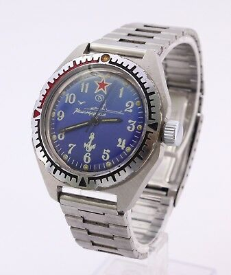 Vostok Wostok Russian 2409A diver amphibia military watch stainless steel 17 J