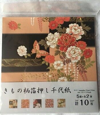 NEW Daiso Japanese Chiyogami Kimono 5 Pattern Foil Stampe origami paper