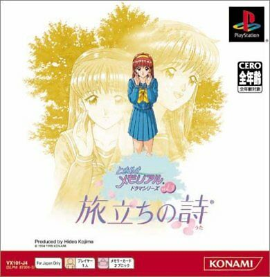 Konami - PS1/PS2 - Tokimeki Memorial Drama Series Vol 3 Tabidachi no Uta