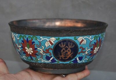 "6""Marked ancient Old Chinese bronze Cloisonne Enamel Dynasty palace Tea cup Bowl"