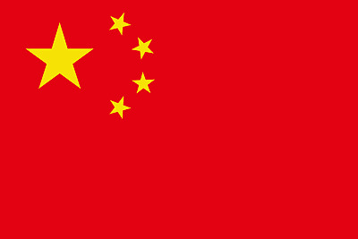 Chinese Translation Service - English to Mandarin Simplified - Up to 500 Words