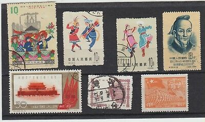 Mk514  A Selection Of Stamps From China. Lot 103