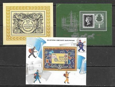 RUSSIA - 3 x Miniature Sheets, MNH.  1983-1990 Period