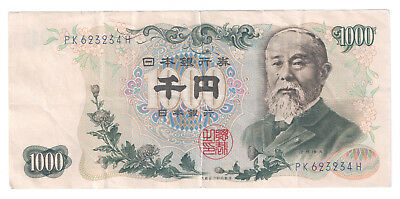 1963 - 69  JAPAN 1000 YEN NOTE,  Japanese Currency  Banknote One Thousand