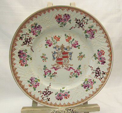 Antique SAMSON PORCELAIN Chinese Export Style Armorial Plate SHANID A BOO Banner