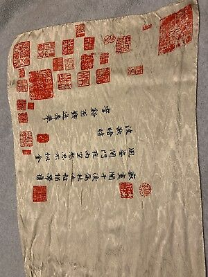 Metropolitan Museum of Art 100% Silk Scarf Japanese Poppies rectangle ~excellent