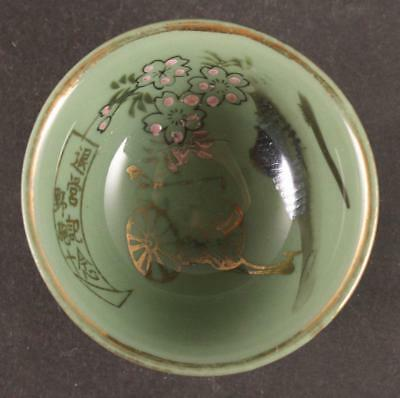 Antique Japanese Military WW2 FIELD ARTILLERY army sake cup