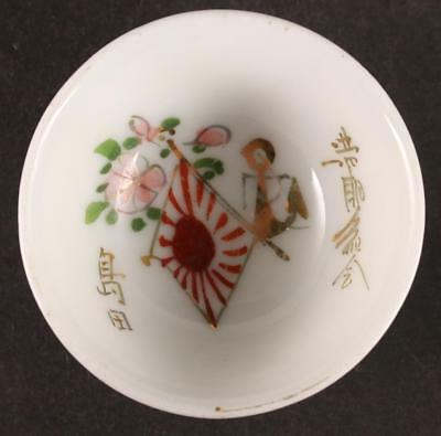 Antique Japanese Military WW2 ANCHOR FLAG BLOSSOM NAVY sake cup