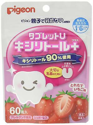 Pigeon Tooth care Oral Care 60tablet Xylitol strawberry/Age 1and a half and over