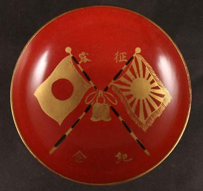 RUSSO JAPANESE WAR FLAGS LACQUER army sake cup
