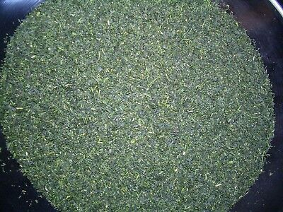 壱 Japanese Green Tea Kuradashi Mecha 蔵出し芽茶 100g(0.2lb) FREE SHIPPING