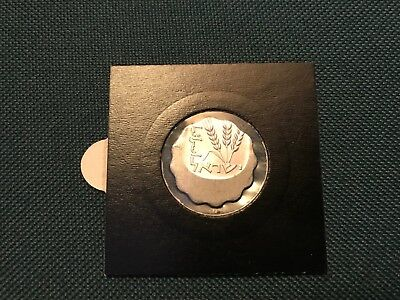 "Israel Coin ""1 Agora""  Missed Printed Error"