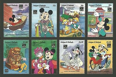 Antigua Barbuda 1994 Disney Hong Kong Rickshaw Year Of Dog Ships Set Mnh