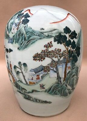 A Fine Famille Rose Jar With Landscape And Calligraphy, 19th Century