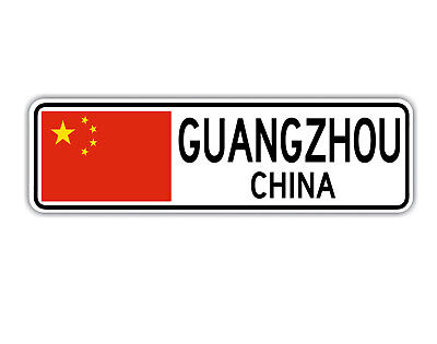 CHINA Street Sign Asian Chinese flag city country road wall gift GUILIN