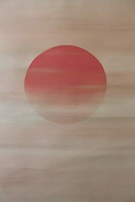M04J1 ~旭 ASAHI Beautiful Rising Sun~ Japanese hanging scroll