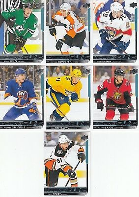 2018-19 UD Series I Young Guns Lot Of 7 Cards - Listed