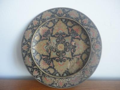 """Antique Spectacular Solid Brass Qajar Brass 10"""" Plate With Wall Hanger 1Lb1.8Oz"""