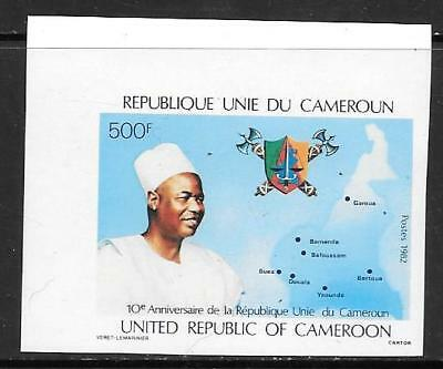 CAMEROUN - 1982. United Republic Anniv - 500f. Imperf.
