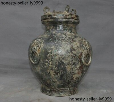 """A 11"""" Rare Old Chinese Bronze Ware Dynasty Palace Dragon Beast Drinking Vessel"""