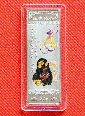 Luckly China Lunar Year of  The Monkey Silver Plated Bar Coin