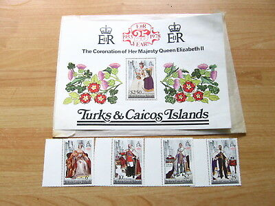Set of Five Stamps Turks & Caicos Islands 25th Anniversary EIIR Coronation 1978