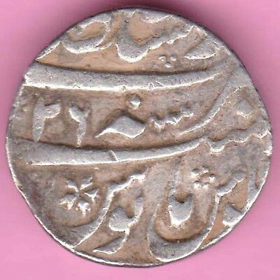 Mughals-Mohammed Shah-Lahore Mint-One Rupee-Rarest Beautiful Silver Coin-32