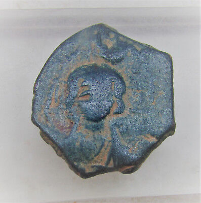 Ancient Byzantine Bronze Coin Anonymous Follis Basil Ii