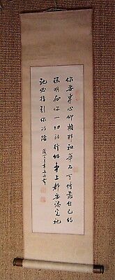 Antique Chinese Hand Writing Calligraphy Scroll Marked Stamped