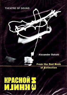 Alexander Bakshi: FROM THE RED BOOK OF EXTINCTION (DVD) + I AM A POET (Audio-CD)