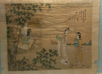 Beautiful Signed Antique Chinese Watercolor on Silk Painting of  3 Women