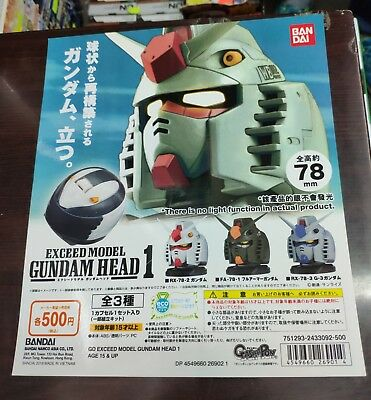Bandai Gundam Exceed Model Gundam Head Collection Vol. 1 Gashapon - Set of 3