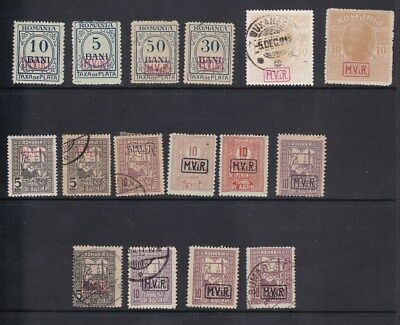 Romania Postal Tax Stamps 1917/18 inc dues small lot collection x16 sold as is