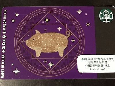 Korea Starbucks Gift Card 2019 New Year of Pig Purple - US seller