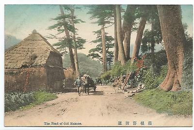SIX handtinted early 20th century Japanese postcards - unsent, clean backs. VGC.