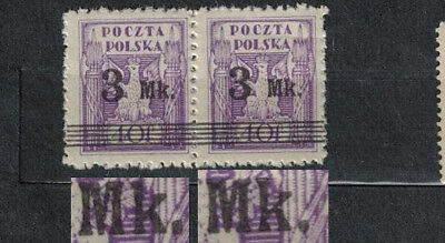 Poland Fischer #  120 Surcharged Issue . Pair Mnh . Error B 2  Dot Instead Squer