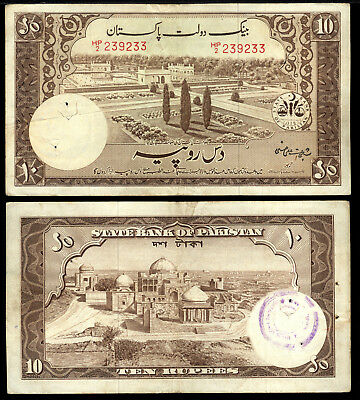 Pakistan 10 Rupees, 1951 VF-EF with bank stamp minor folds Scarce