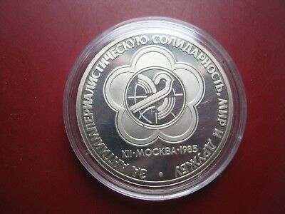 USSR Soviet Russia 1985 1 Ruble Coin Moscow 12th World Youth & Student Festival