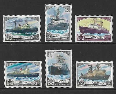 RUSSIA 1978 Soviet Ice Breakers, 3rd series, mint set of 6, MNH MUH