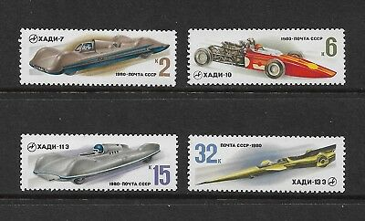 RUSSIA 1980 Racing Cars, Kharkov, mint set of 4, MNH MUH