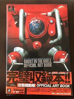 Ghost In The Shell PS1 Japan Game Official Art Book Masamune Shirow