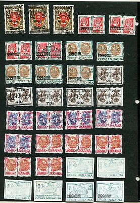 Stamp Lot Of U.n., Nato Kfor Forces In Kosovo (2 Scans)