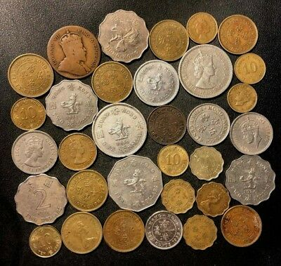 Old Hong Kong Coin Lot - 1905-Present - 33 Excellent Coins - Lot #J19