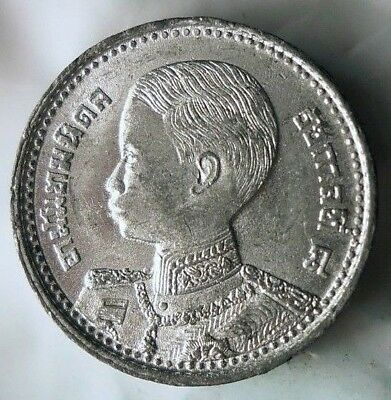 1946 THAILAND 5 SATANG - AU/UNC - Toddler Type High Grade Exotic Coin - Lot #J19
