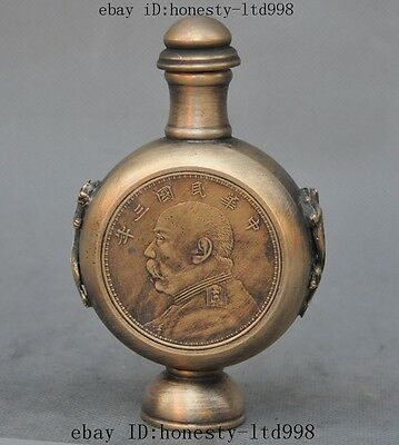 Collect Exquisite Old Chinese Bronze Dragon Yuan Shikai Portrait Snuff Bottles