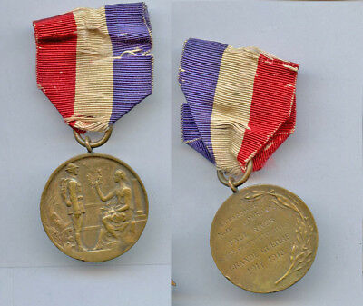 WWI WW1 Town City State Victory Medal PARISH OF FALL RIVER MA Massachusetts