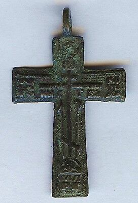 1000 Yr Old BYZANTINE Eastern Orthodox CROSS - with Forensic Lab AUTHENTICATION